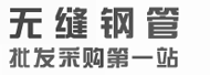 雷竞技网站批发采购第一站